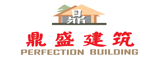 Perfection Building